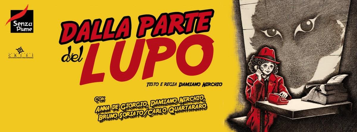 """""""Visionarie 2015"""": al via la seconda edizione con """"Dalla parte del lupo"""" di Senza Piume Teatro"""