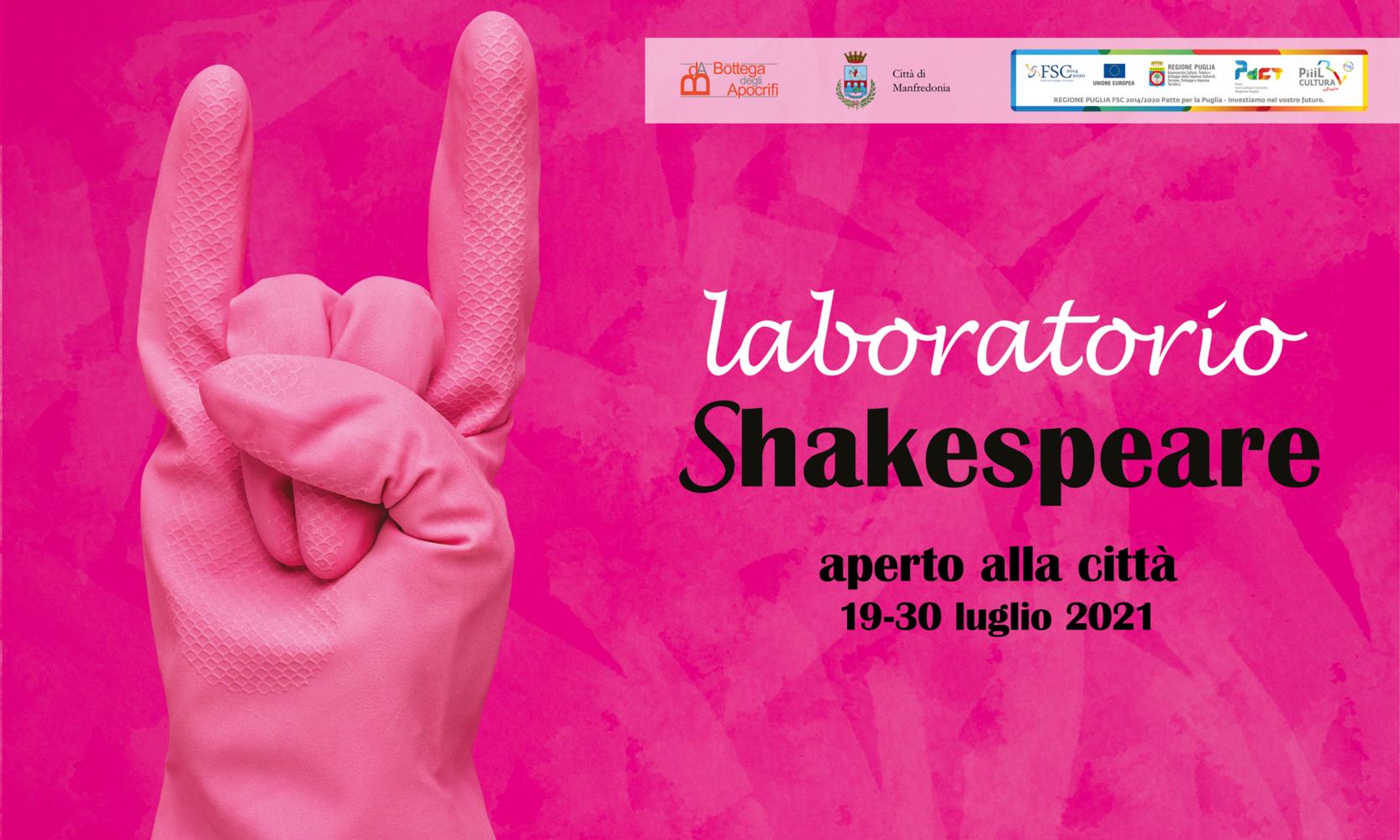 Mille di queste notti 2021- Laboratorio Shakespeare